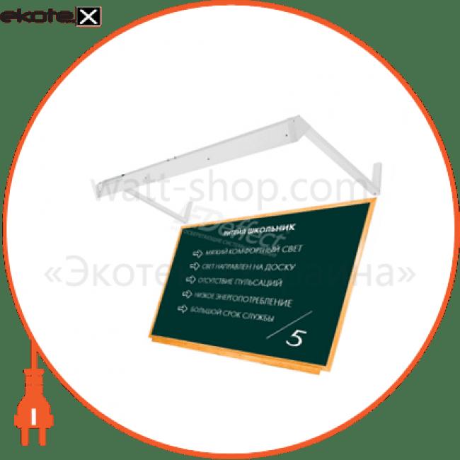 светильник серии ритейл школьник светодиодные светильники ledeffect Ledeffect LE-СБО-14-020-1381-20Д