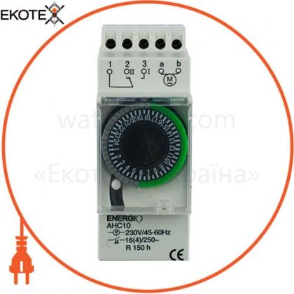ENERGIO 70106 таймер energio ahc10 суточный электромеханический