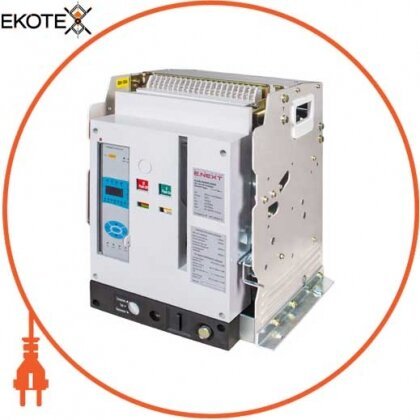 Enext i0810001 воздушный автоматический выключатель e.acb.1000d.1000, выкатной, 3p, 1000a, 42 ка