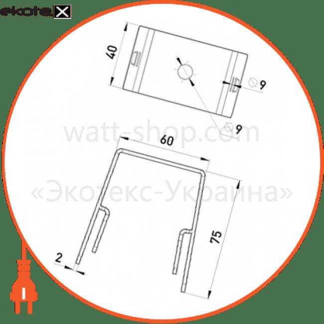 тримач лотка atk-15 лотки металлические и аксессуары Enext ATK-15