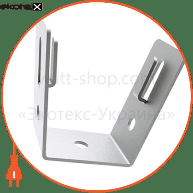 ATK-14 Enext лотки металлические и аксессуары закріплювальний елемент для настінного і підлогового монтажу atk-14