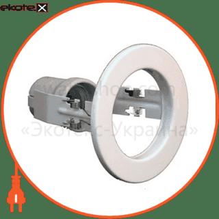 точечный под лампу r63 белый светильники вариант Вариант Светильник точечный R-63 белый