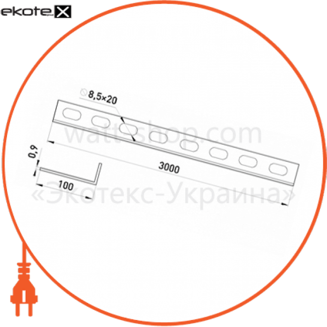 ASEP-10-09 Enext лотки металлические и аксессуары перегородка asep-10-09, 100 мм, товщина 0,9 мм, довжина 3,0 м.
