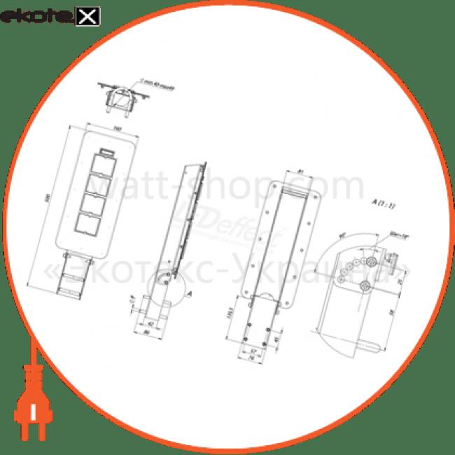 Ledeffect СП-ДКУ-33-075-1729-67Х консольные светильники тополь