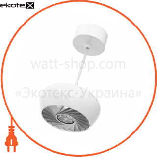 светильник led calyx pendant светодиодные светильники osram Osram 4,00832E+12