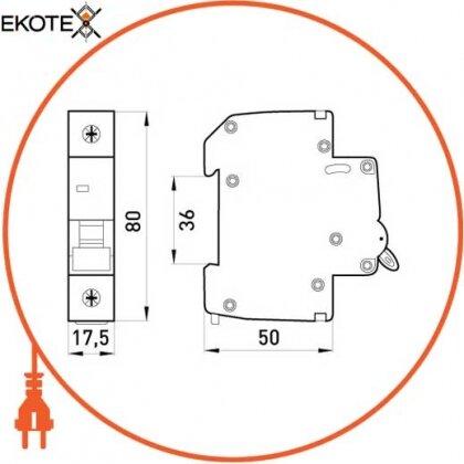 Enext p008008 выключатель нагрузки на din-рейку e.is.1.125, 1р, 125а