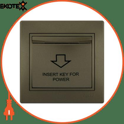 Lezard 701-3131-119 энергосавер (карточного типа с логотипом) 701-3131-119 цвет светло-коричневый металлик задержка