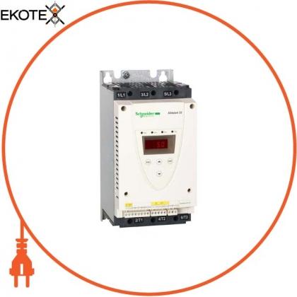 Schneider ATS22D47Q устройство плавного пуска ats22 230в(11квт)/400-440в(22квт)