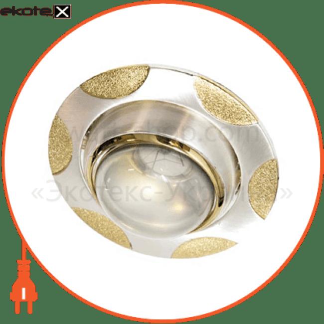 156 r-50 e14 мат.серебро-золото/ silvermat/gold