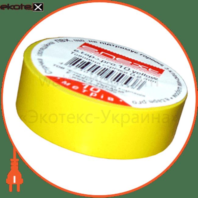 ізолента e.tape.pro.20.yellow із самозгасаючого пвх, жовта (20м)