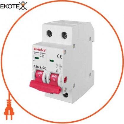 Enext p008018 выключатель нагрузки на din-рейку e.is.2.40, 2р, 40а