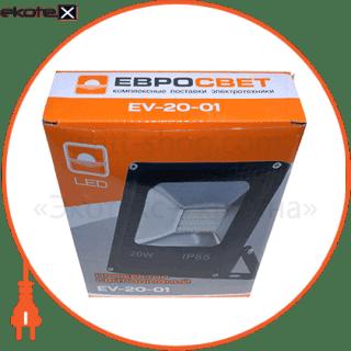 прожектор evro light ev-20-01 6400k 1400lm smd ev-20-01 6400k светодиодные светильники евросвет Евросвет 38794