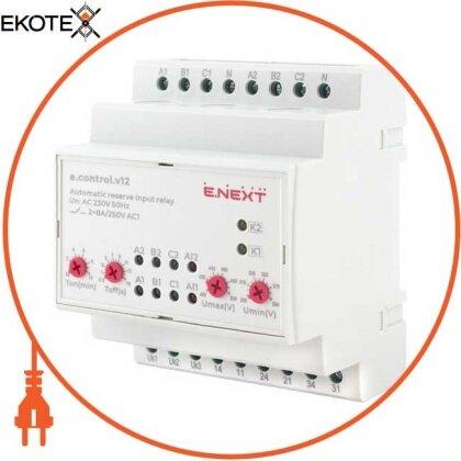 Enext p0690022 реле автоматического ввода резерва e.control.v12