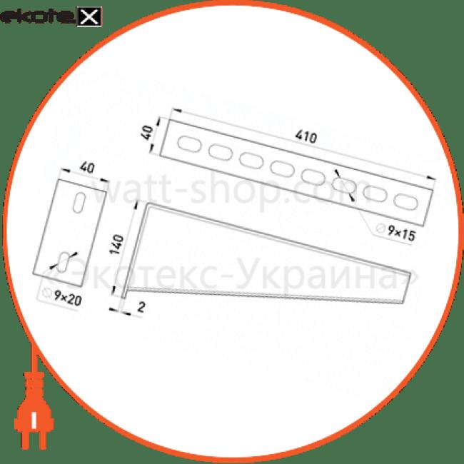 A6-40 Enext лотки металлические и аксессуары консоль настінна 410 мм