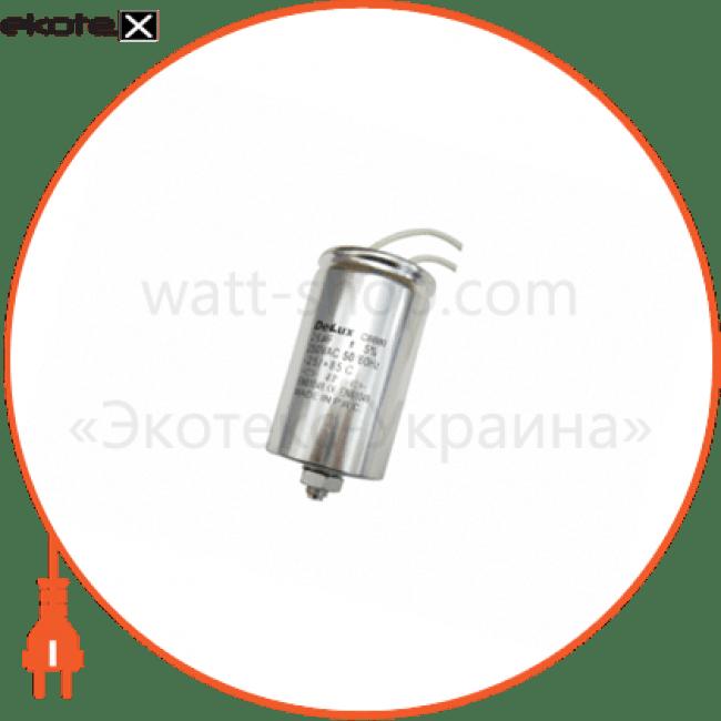 конденсатор capacitor 18мкф комплектующие для люминесцентных ламп Delux 10008366