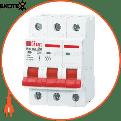 Horoz Electric 114-002-3050 модульный автоматический выключатель 3р 50а c 4,5ка 400v