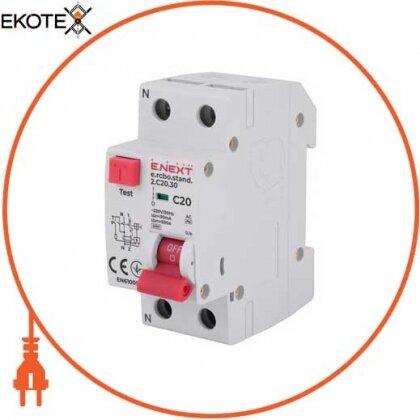 Enext s034104 выключатель дифференциального тока с защитой от сверхтоков e.rcbo.stand.2.c20.30, 1p+n, 20а, с, 30ма
