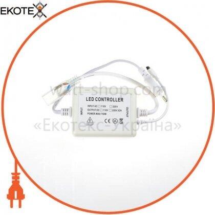 Venom VPVST-RF-600-220 диммер venom инфракрасный 600w 220v (11 кнопок на пульте)