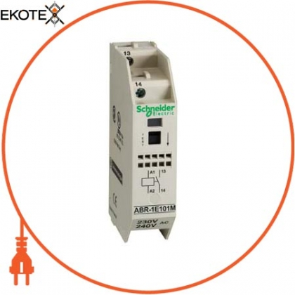 Schneider ABR1E101M интерфейсное реле, abr1e101m