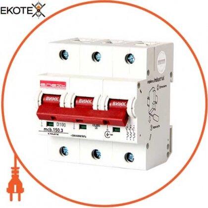 Enext i0630011 модульный автоматический выключатель e.industrial.mcb.150.3.d100, 3р, 100а, d, 15ка