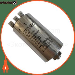 5288 Optima комплектующие для газоразрядных ламп ел.обладнан. запалювальний пристрій 150ing_vs (05288)
