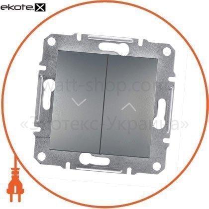 Schneider EPH1300162 выключатель для жалюзи самозаж сталь