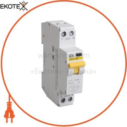 Автоматический выключатель дифференциального тока АВДТ32М С10 30мА IEK