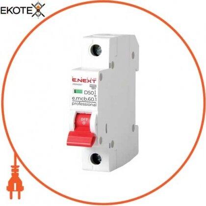 Enext p0710022 модульный автоматический выключатель e.mcb.pro.60.1.d.50 , 1р, 50а, d, 6ка