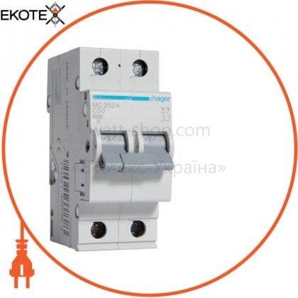 Hager MC250A автоматический выключатель 2p 6ka c-50a 2m