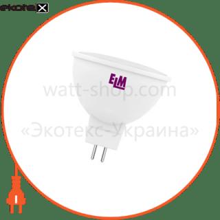лампа светодиодная mr-16 pa11 3w gu5,3 3000k алюмопл. корп. 18-0034 светодиодные лампы electrum ELM 18-0034