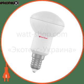 лампа светодиодная r50 lr-7 6w e14 4000k алюмопл. корп. a-lr-0236 светодиодные лампы electrum Electrum A-LR-0236