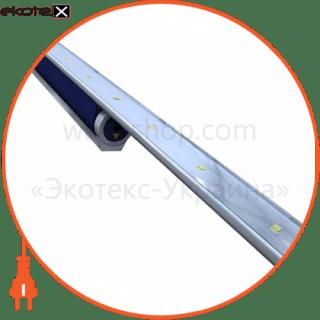 светильник led covelight m 830 dim светодиодные светильники osram Osram 4,00832E+12