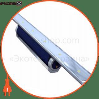 светильник led covelight s 840 eco светодиодные светильники osram Osram 4008321669810