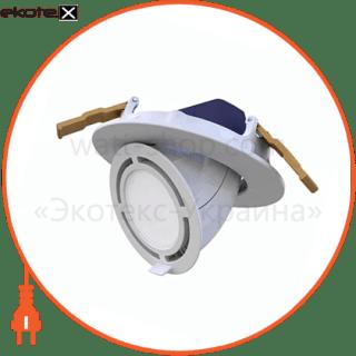 светильник led spotlight xl 930 l40 wt