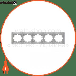 рамка mira, 5-ая горизонтальная без вставки, металлик серый (701-1000-150) рамка Lezard