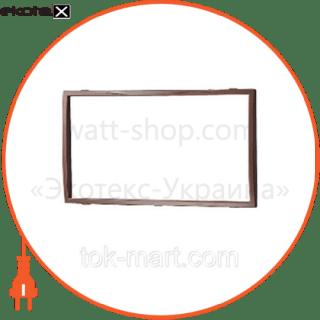 mira вставка двойная коричневая вставка Lezard 801-0218-701
