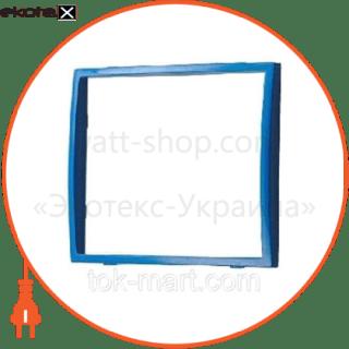 801-0120-701 Lezard вставка mira вставка одинарная синяя