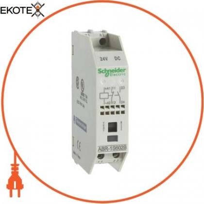 Schneider ABR1S602B интерфейс вых 1нз+1но 24в