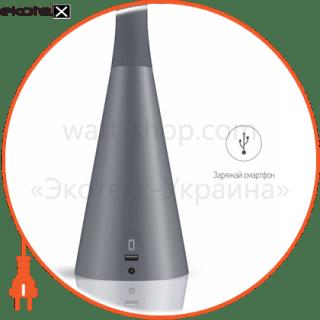 led светильник intelite desklamp iron grey (dl4-5w-igr) светодиодные светильники intelite Intelite DL4-5W-IGR