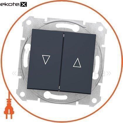 Sedna Кнопка для жалюзи с 10AX электрическим замком, без рамки графит