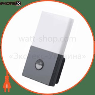 светильник led noxlite led wall single sensor светодиодные светильники osram Osram 4,00832E+12