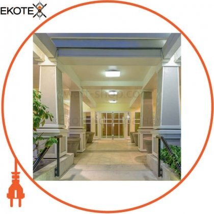 Intelite O188420 светильник светодиодный wall / ceiling lamp 20w 4000k s dg
