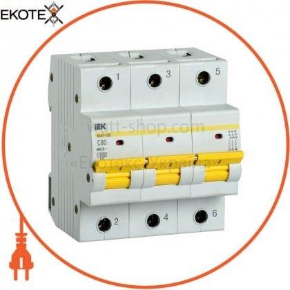 IEK MVA50-3-080-C автоматический выключатель ва47-150 3р 80а 15ка c iek