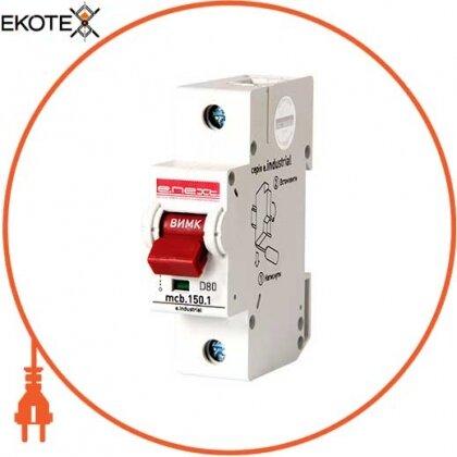 Enext i0630002 модульный автоматический выключатель e.industrial.mcb.150.1.d80, 1р, 80а, d, 15ка