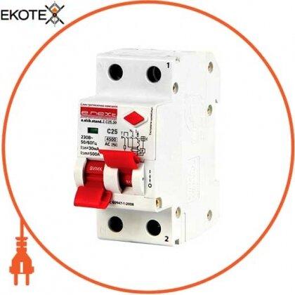 Enext p0620007 выключатель дифференциального тока (дифавтомат) e.elcb.stand.2.c25.30, 2р, 25а, c, 30ма с разделенной рукояткой