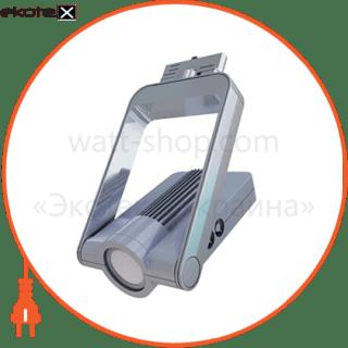 светильник led powerspot xxl 840 l40 bk светодиодные светильники osram Osram 4008321678935