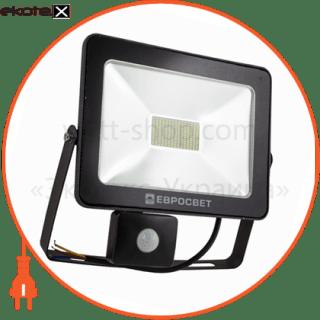 прожектор ev-50-01 50w 180-260v 6400k 4000lm з датчиком светодиодные светильники евросвет Евросвет 39333