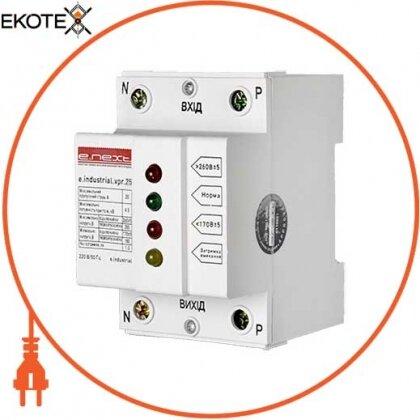 Enext i0620002 реле напряжения e.industrial.vpr.25, 25а