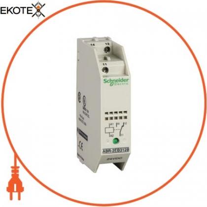 Schneider ABR2EB312B интерфейс вх 1 c/o 9,5мм 24в