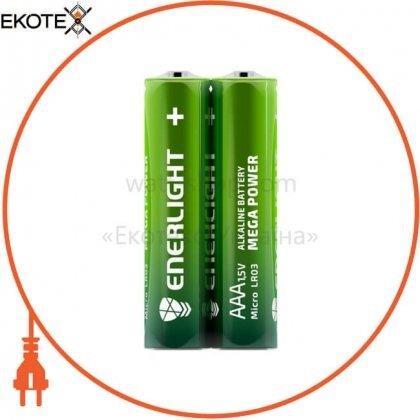 Enerlight 90030202 батарейка enerlight mega power aaa fol 2